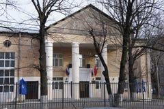 L'esempio di architettura urbana nel distretto di Levoberezhny di Chimki della regione di Mosca Fotografie Stock Libere da Diritti