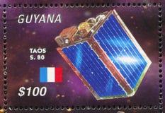 l'espace commémoratif de satellite de musée de Moscou de la cosmonautique Images libres de droits