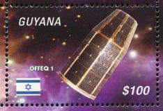 l'espace commémoratif de satellite de musée de Moscou de la cosmonautique Image libre de droits