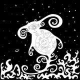 L'espace de fond d'isolement par monstre noir et blanc Illustration Libre de Droits