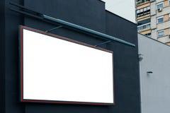 L'espace vide de copie d'affiche de panneau d'affichage de ville de la publicité Image libre de droits