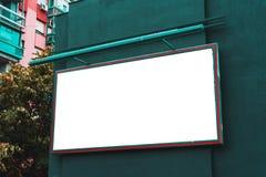 L'espace vide de copie d'affiche de panneau d'affichage de ville de la publicité Images stock