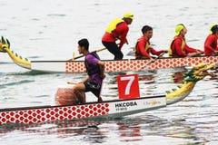 l'estate di Hong Kong Dragon Boat Carnival Immagini Stock