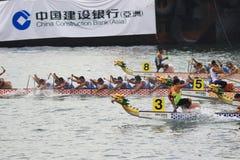 l'estate di Hong Kong Dragon Boat Carnival Immagine Stock Libera da Diritti