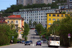 L'estremità del viale di Lenin a Murmansk Immagine Stock