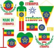 l'etiopia Immagine Stock