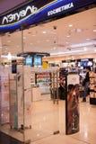 L'etoile sklep w zakupy centrum handlowego Moskwa mieście Fotografia Stock