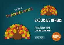 L'exclusivité de jour de thanksgiving des Etats-Unis offre la bannière illustration libre de droits
