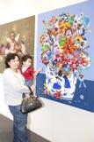 L'Expo Malesia 2010 di arte Fotografia Stock