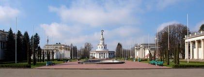 L'Expocenter de l'Ukraine photos libres de droits