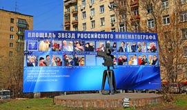 L'exposition à la place du cinéma russe se tient le premier rôle Photographie stock
