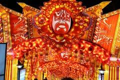 L'exposition de lanterne à Zigong, porcelaine en 2014 Images libres de droits