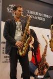 L'exposition 2014 internationale d'instruments de musique de Changhaï Image libre de droits
