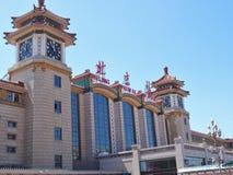 L'extrémité du mongolian de transport exprès images libres de droits