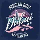 L'hôtel Burj Al Arab comme Dubaï ou les EAU signent Photographie stock libre de droits