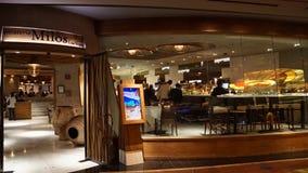 L'hôtel et le casino cosmopolites à Las Vegas, Nevada Images libres de droits