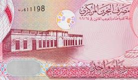 L Hedya Al Khalifiya School en la primera escuela o de Muharraq Bahrein imagen de archivo libre de regalías