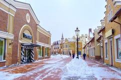 L'hiver à Kiev Photographie stock libre de droits