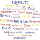 L'hiver illustration de vecteur