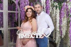 L'homme et la femme enceinte stockent le texte heureux ensemble Photos libres de droits