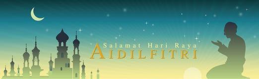 L'homme prient le repas Pré-rapide est obligatoire pour des musulmans dans Ramadan illustration libre de droits