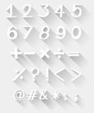 L'horaire de l'alphabet set Photographie stock