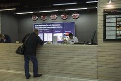 L'hotel a Ekaterinburg, Federazione Russa fotografia stock