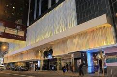 L'hotel Hong Kong di Mira Fotografia Stock