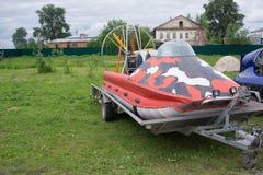 L'hovercraft è nel rimorchio a macchina Fotografie Stock Libere da Diritti