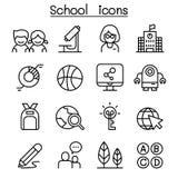 L'icône d'école et d'éducation a placé dans la ligne style mince illustration de vecteur