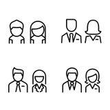 L'icône de toilette grande pour en emploient Ensemble de symbole d'illustration de vecteur Image libre de droits