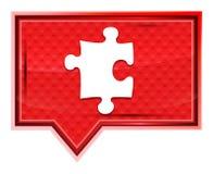 L'icona di puzzle nebbiosa è aumentato bottone rosa dell'insegna royalty illustrazione gratis