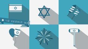 L'icona piana di animazione di progettazione di festa di Israel Independence Day ha messo con i simboli ed il testo tradizionali  illustrazione di stock