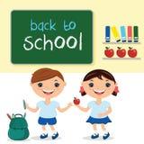 L'illustration badine dans la classe d'école, avec le conseil pédagogique Avec le texte b Image stock