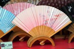 L'image courante du Japonais handcraft photos stock