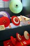 L'image courante du Japonais handcraft image libre de droits