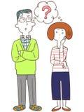 L'image d'un couple préoccupé illustration de vecteur