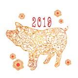 L'image d'un porc de dentelle d'or est un symbole de 2019 illustration stock
