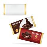 L'imballaggio per alimenti in bianco bianco di vettore per il biscotto, il wafer, i cracker, i dolci, il cioccolato Antivari, Can Fotografia Stock Libera da Diritti