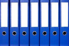 L'immagine delle cartelle di archivio. Fotografia Stock