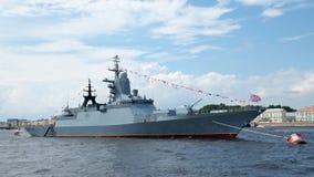 L'incrociatore, come nave da guerra Immagine Stock