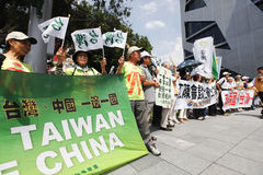 L'indépendance de Taiwan Photo stock