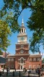 L'indépendance Hall, Philadelphie Photographie stock