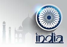 L'India illustrazione di stock
