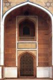L'India, Delhi: Tomba di Humayun Fotografia Stock Libera da Diritti