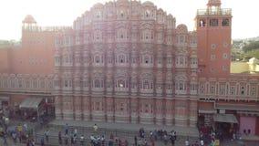 L'India Jaipur La città rosa fotografie stock libere da diritti
