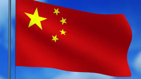 L'indicateur de la République populaire de Chine illustration de vecteur