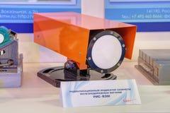 L'indicateur de vitesse de radar Photographie stock libre de droits