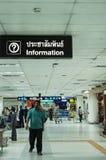 L'information d'aéroport de Phuket Images stock
