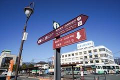L'information d'office du tourisme et avant rentré par guidemap de station de train de kawaguchigo images stock